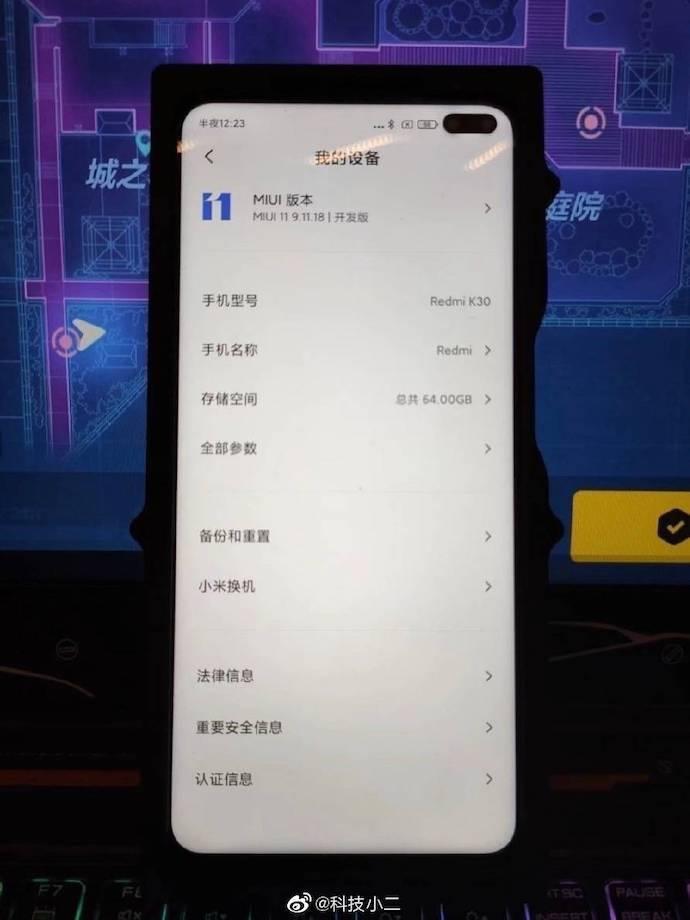 Опубликованы первые «живые» изображения Xiaomi Redmi K30