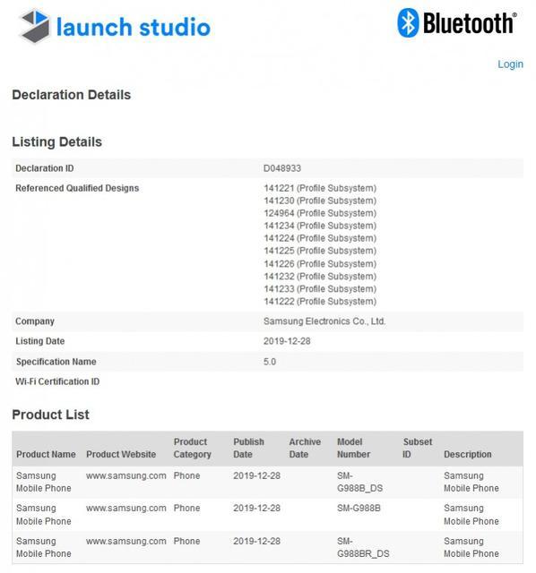 Флагман Samsung 2020 года прошел Bluetooth-сертификацию