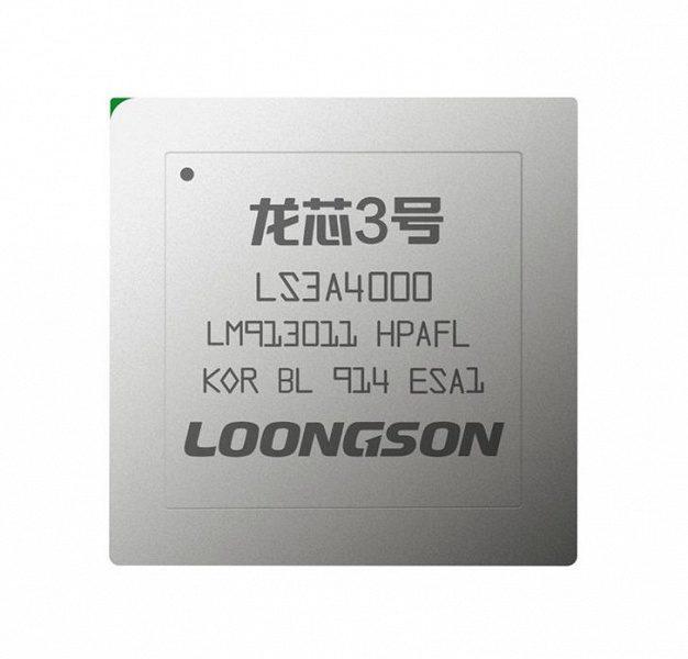 Китай создал «национальные» универсальные процессоры