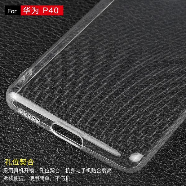 Фотографии чехлов подтвердили дизайн Huawei P40