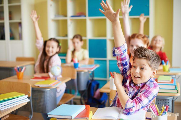 Ошибки в мотивации детей при изучении иностранного языка