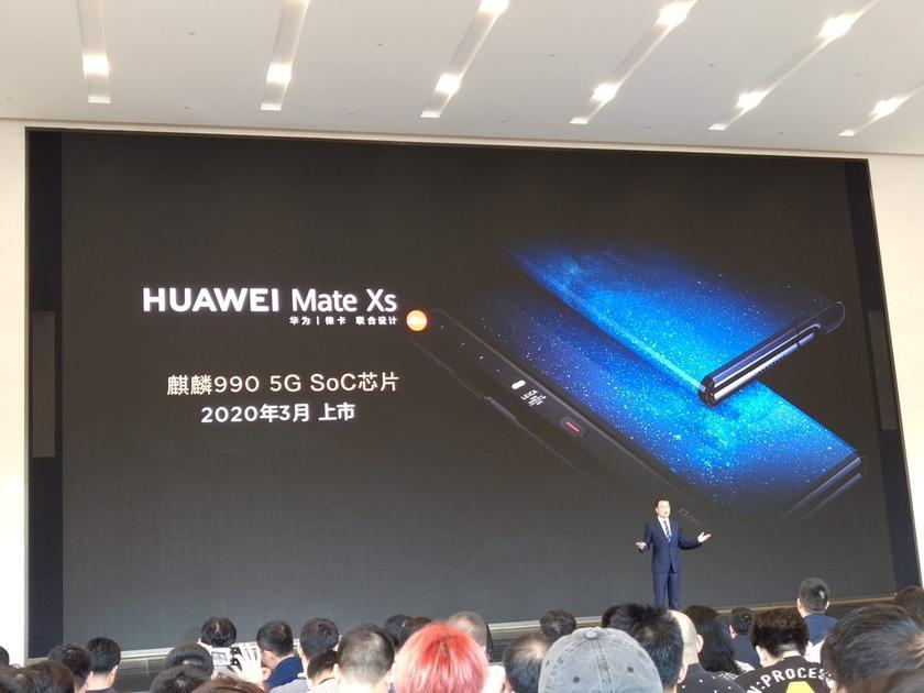 Huawei сертифицировала складной Mate Xs с зарядкой на 65 Вт
