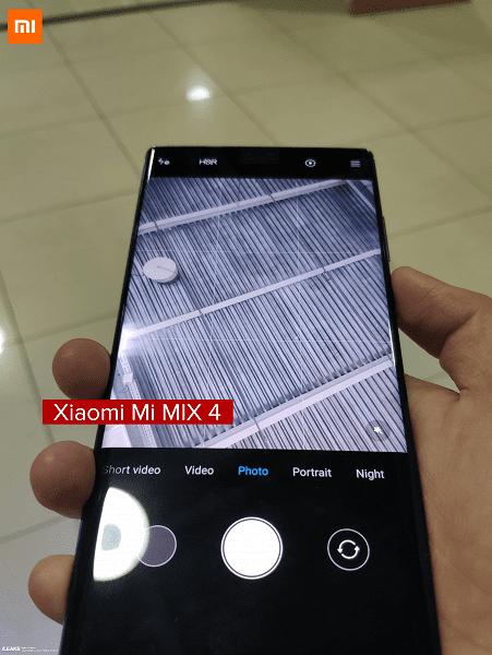 Xiaomi Mi Mix 4 показанный на «живых» фото оказался ненастоящим