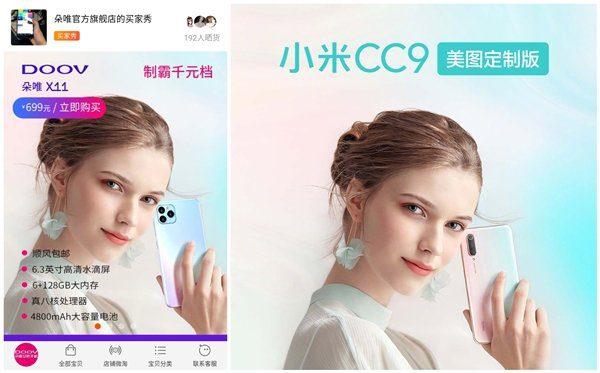 Смартфон Duo X11 Pro получил дизайн от iPhone 11 Pro и Xiaomi CC9 Pro