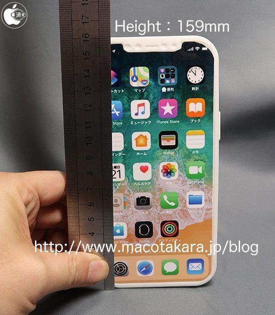 В Сеть слили фотографии и видео с первым макетом iPhone 12