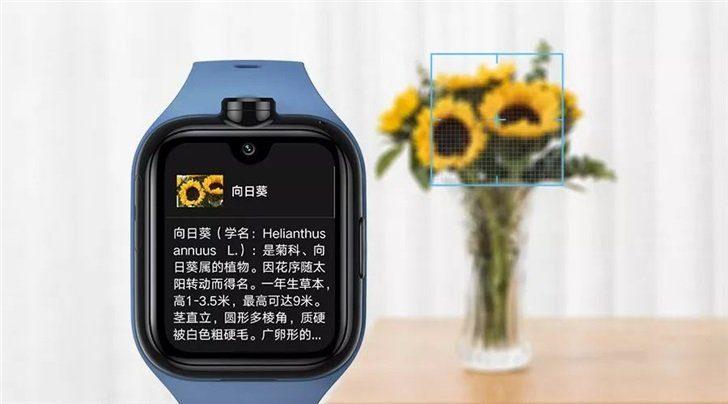 Xiaomi начала продажи детских «умных» часов с двумя камерами
