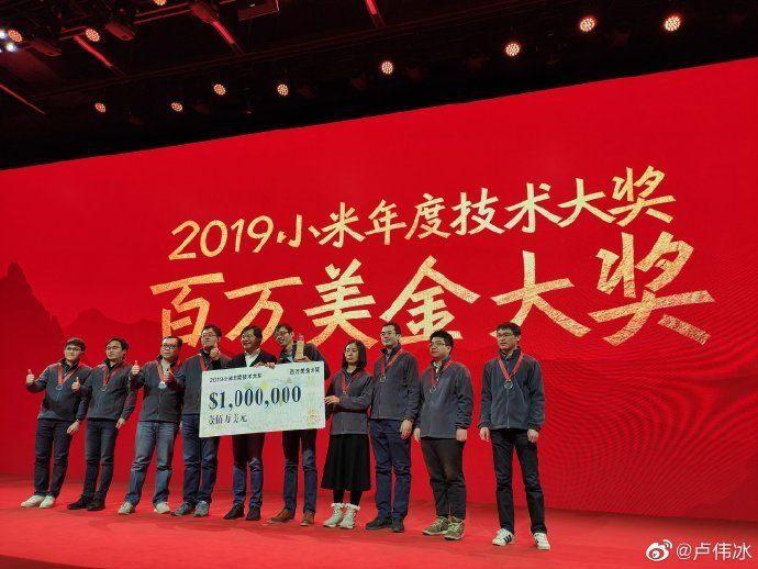 Разработчики Mix Alpha получили миллион долларов от Xiaomi