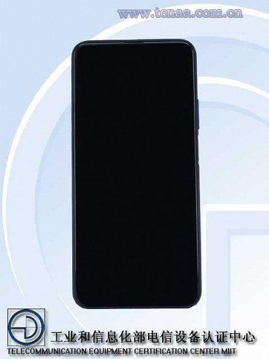 Honor выпустит новый недорогой полноэкранный смартфон