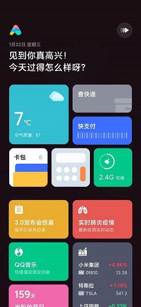 Смартфоны Xiaomi предупредят пользователей об угрозе заражения коронавирусом
