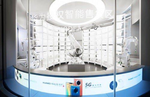 Huawei открыл свой первый уникальный магазин без сотрудников