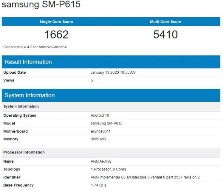 Недорогой планшет Samsung со стилусом S Pen появился в Geekbench