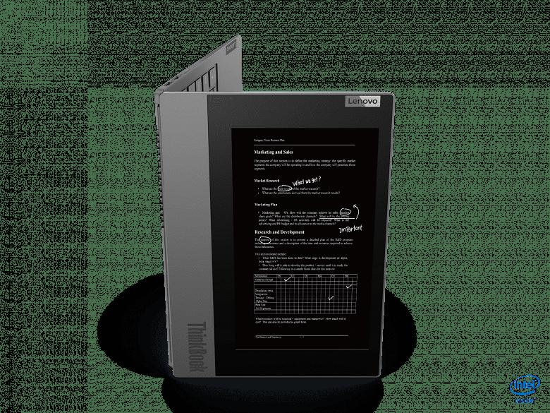 Ноутбук Lenovo ThinkBook Plus получил второй E Ink экран
