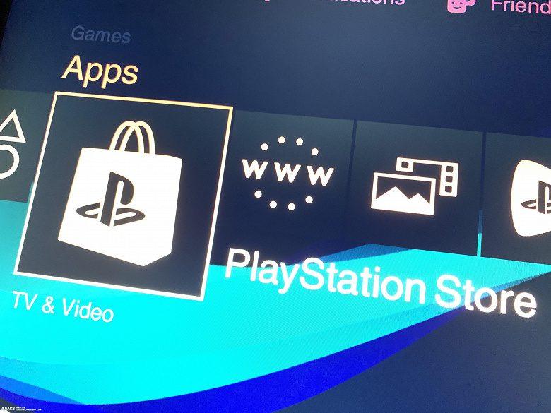 Появилось живое фото интерфейса новой PlayStation 5