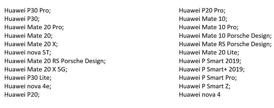 Huawei не обновит некоторые свежие смартфоны до EMUI 10