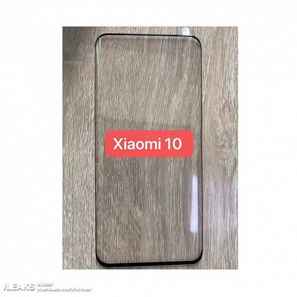 Новые Xiaomi Mi 10 и Mi 10 Pro выйдут на рынок одновременно
