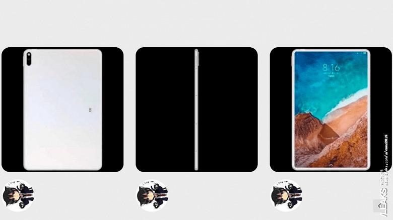 Новый планшет от Xiaomi показан на рендерном изображении