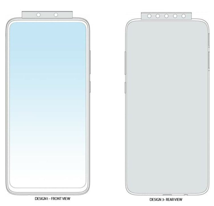 Xiaomi придумала смартфон с семью выдвижными камерами