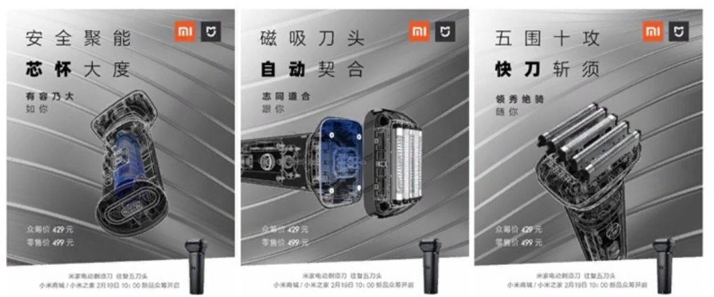 Xiaomi анонсировала новую мужскую бритву
