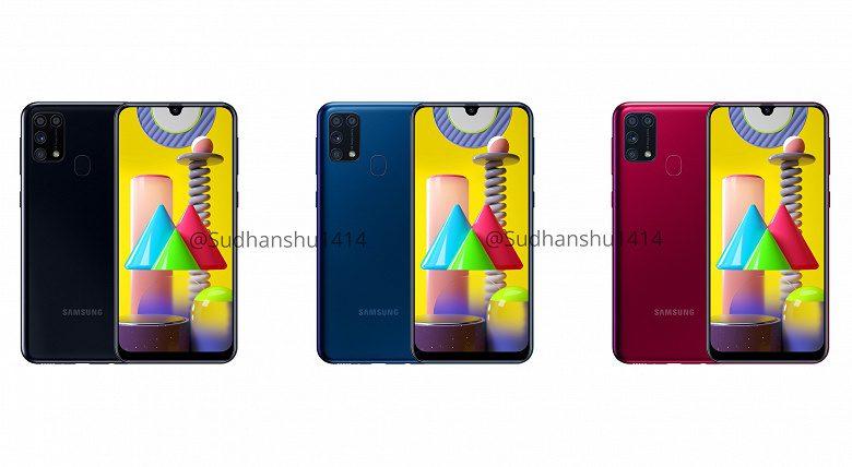 Samsung Galaxy M31 получит аккумулятор на 6 000 мАч