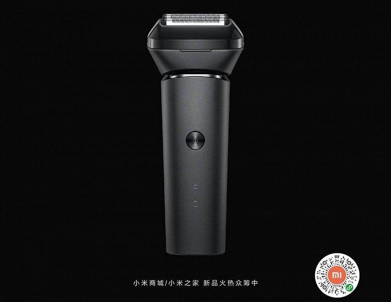 Xiaomi начала приём заказов на новую электрическую бритву с пятью лезвиями