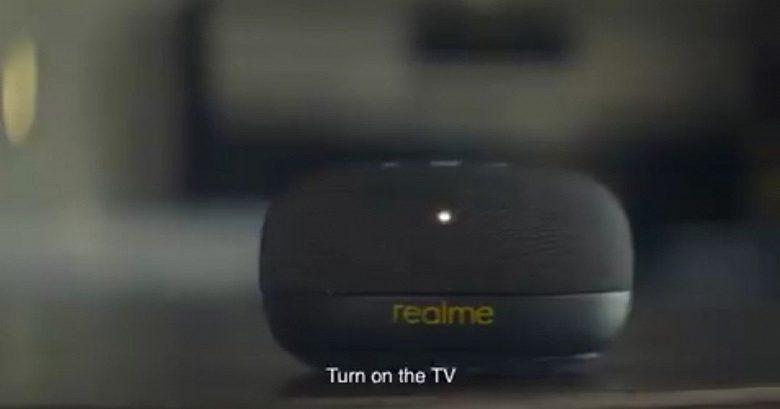 В Сети показали фото разных новинок от марки Realme