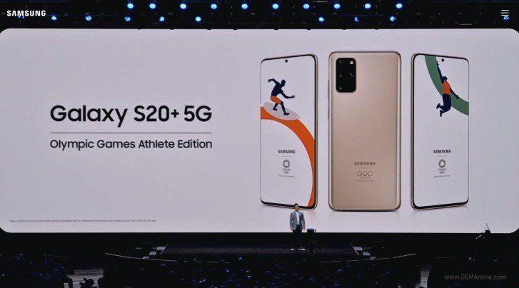 Samsung Galaxy S20 и Galaxy Z Flip получили эксклюзивные версии