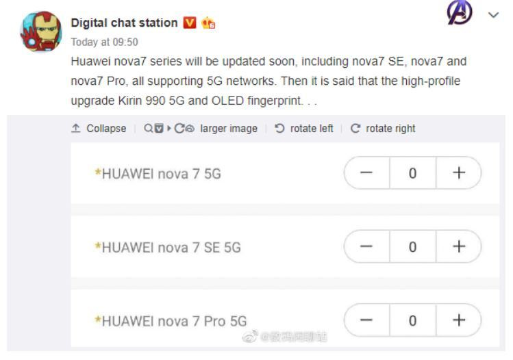 Huawei готовит к выходу бюджетные 5G-флагманы серии Nova