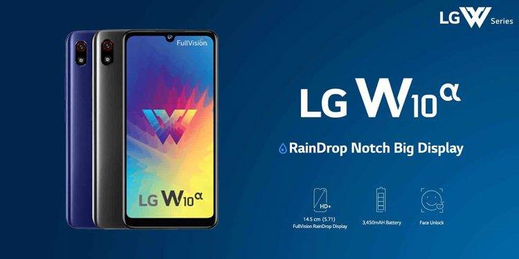 LG представила бюджетный смартфон W10 Alpha за 140 долларов
