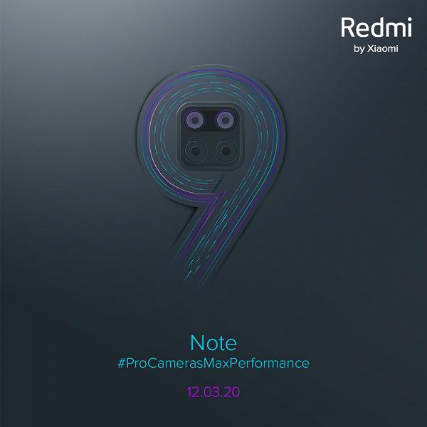 Xiaomi представит смартфон Redmi Note 9 Pro