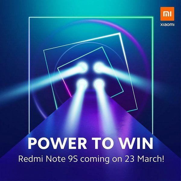 Xiaomi представит Redmi Note 9S 23 марта в Малайзии