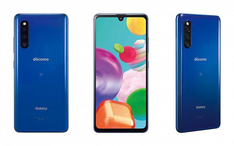 Samsung Galaxy A41 получил защиту от воды и процессор MediaTek