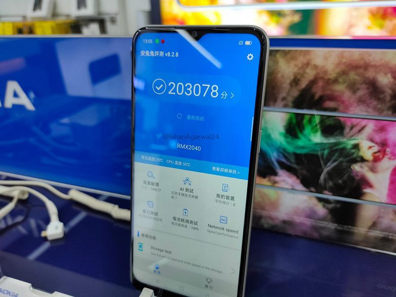 Первый смартфон бренда Narzo от Realme засветился до анонса