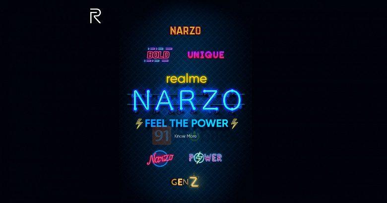Realme анонсировала линейку молодежных смартфонов Narzo