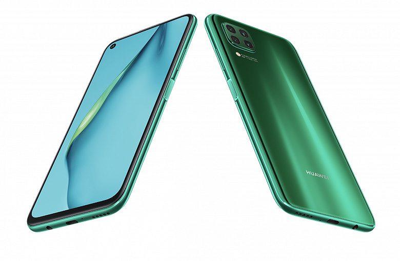 В Европе стартовали продажи смартфона Huawei P40 Lite