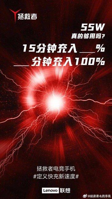 Первые изображения игрового смартфона серии Legion появились в Сети