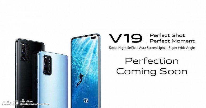 Опубликовали «живые» фото и рендер камерофона Vivo V19