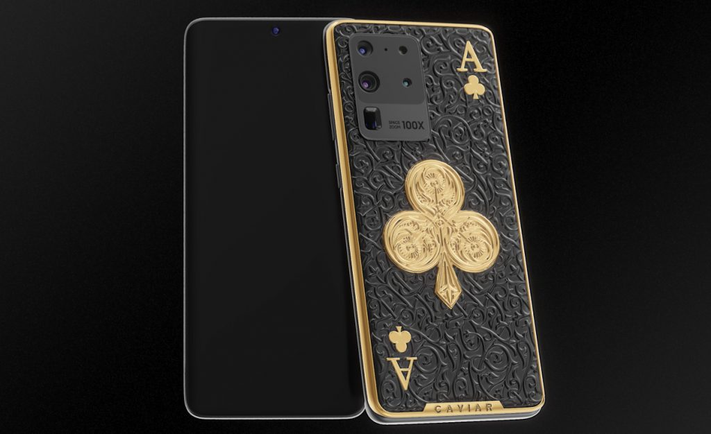 Caviar выпустила Samsung Galaxy S21 за 2,7 млн рублей