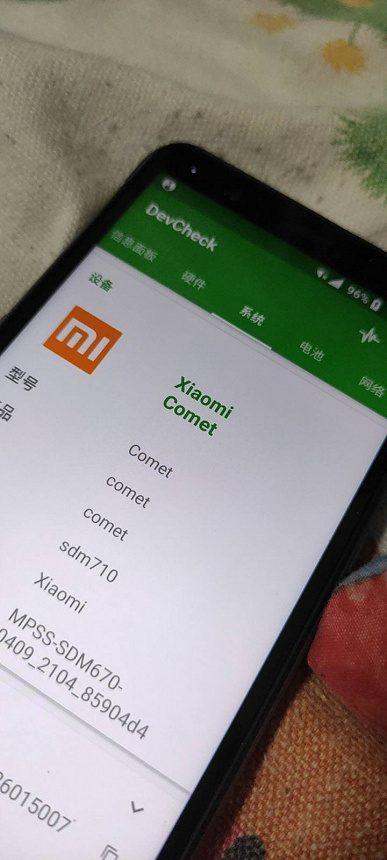 Появились фото прототипа защищенного смартфона Xiaomi Comet