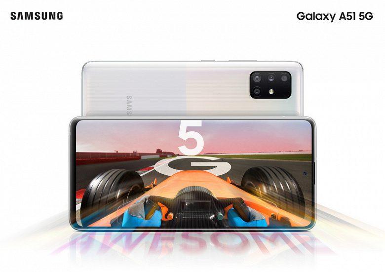 Samsung представила 5G-смартфоны Galaxy A71 и Galaxy A51