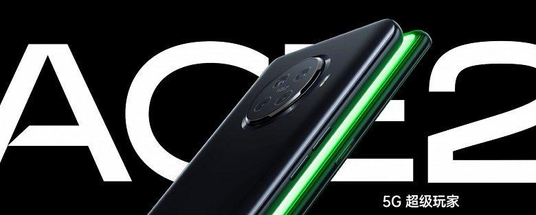 Oppo представила новый флагманский смартфон Oppo Ace 2