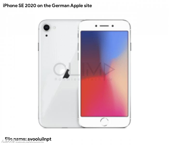 Новый бюджетный iPhone SE 2020 выйдет в начале мая