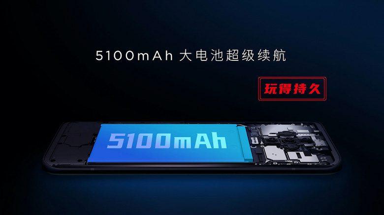 Nubia скоро представит недорогой игровой смартфон Play 5G