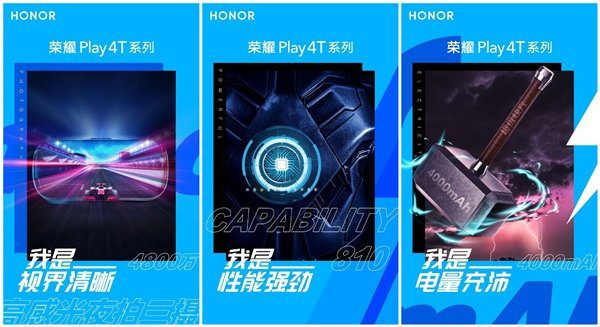 Honor подтвердила основные характеристики недорогого Honor Play 4T