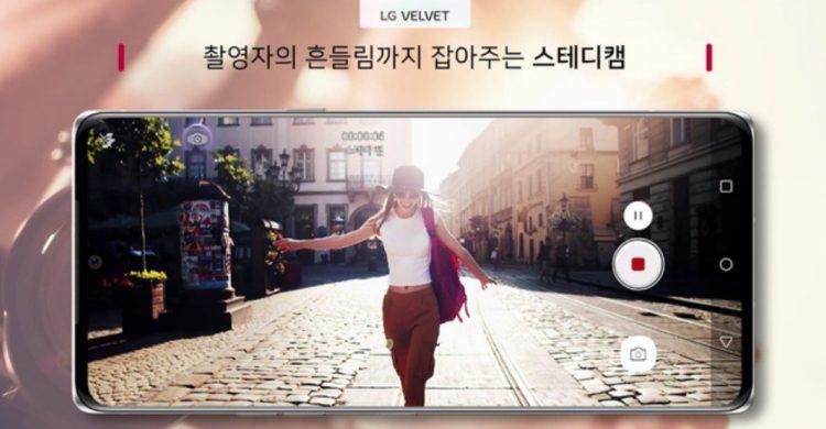 Раскрыты характеристики неанонсированного смартфона LG Velvet