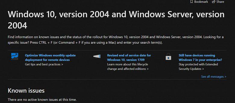 Крупнейшее обновление Windows 10 не имеет проблем – Microsoft