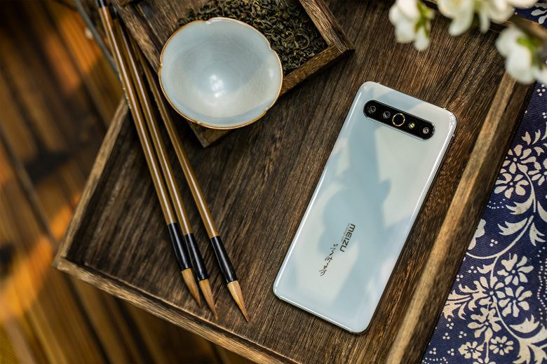 Meizu показала самый дорогой смартфон в своей истории