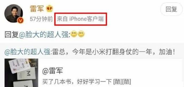 Главу компании Xiaomi поймали на использовании iPhone