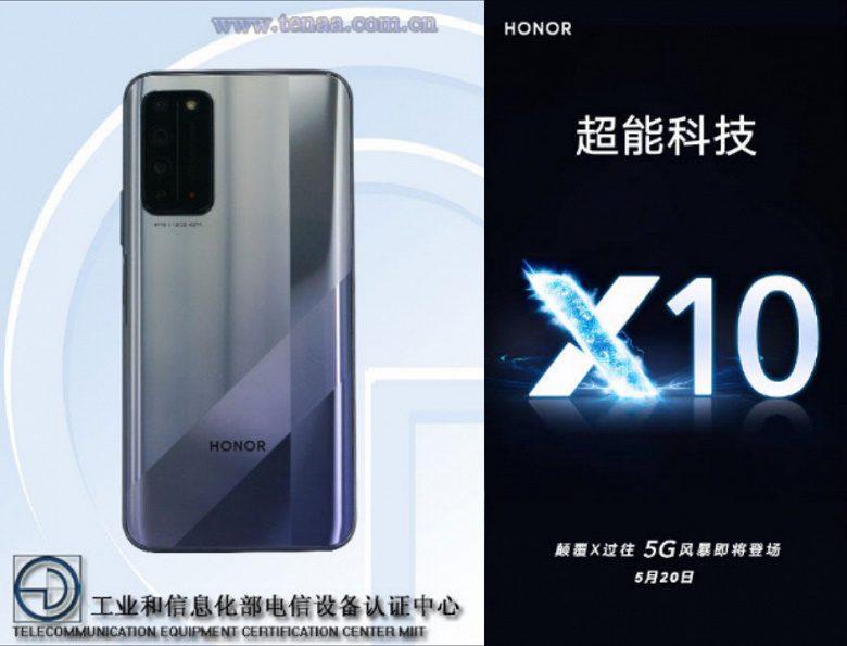 В сеть слили данные о будущих смартфонах Honor X10 и Honor X10 Pro