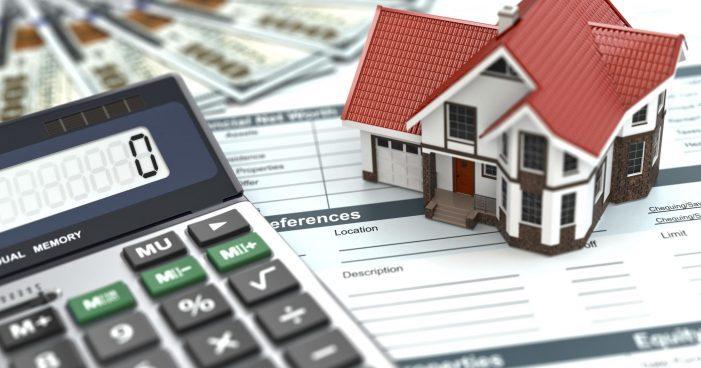 Как узнать кадастровую стоимость?