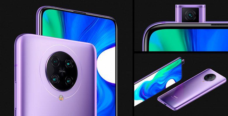 Флагманский смартфон POCO F2 Pro представила Xiaomi